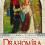 Drahomíra – Důstojná sokyně kněžny Ludmily